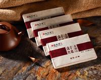 80g Olgun Puer Çay Kahve Dağı Wuzi Sarayı Siyah Puerh Çay Tuğla Organik Doğal Puer Eski Ağacı Puer Tercih Pişmiş