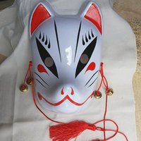 Hand- painted PVC Cosplay Fox Mask Full Face Miku Japanese H...