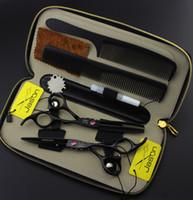 346 # 4 pezzi tuta parrucchiere forbici 6 '' 17.5 cm viola marca Jason TOP GRADE 440C forbici da taglio assottigliamento cesoie forbici dei capelli