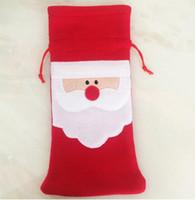 크리스마스 스타킹 산타 클로스 레드 와인 병 커버 가방 크리스마스 테이블 병 가방 파티 무료 배송 CC007 공급