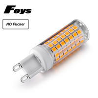 Super Bright G9 LED Lamp No Flicker 110V 220V 88LEDS 2835 6W...