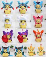 Wholesale EMS pocket doll plush Cosplay Charizard Altaria Lu...