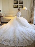 Demi-manches chérie chapelle Appliques train robe de mariée de luxe Princesse élégante robe de bal robe de mariage Vestidos De Novia