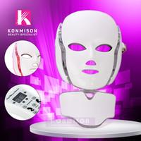 Светодиодная светотерапия с 7 фотонными цветами светодиодная маска для лица для омоложения кожи лица и шеи Коррекция пигментации
