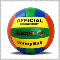 New Official Size 5 PU Foam Leather Volleyball 18 Panels Mat...