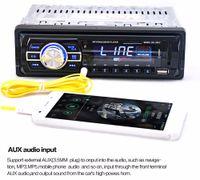 جودة عالية 2033 راديو السيارة صوت ستيريو دعم FM SD مشغل MP3 AUX-IN USB مع جهاز التحكم عن بعد 12V لراديو صوت السيارة