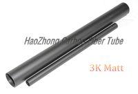 15MM OD는 10mm 12mm 13mm의 ID X 1000MM (1M) 100 % 롤 3K 탄소 섬유 튜브 / 튜브 / 파이프, 튜브 측면은 쿼드 콥터 Hexrcopter 아암 X