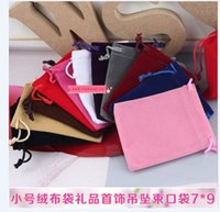 7*9cm velvet jewelry pouch gift present package mix color fi...