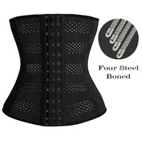 Hot New Women Body Shaper Waist Cincher Tummy Girdle Corset ...