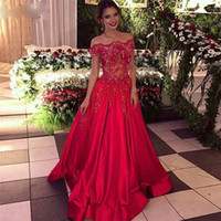 New Arrvial Red Off The Shoulder Beads Sequins Formal Evenin...