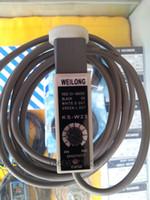 WEILONG Renk Kodu Sensörü KS-W23 (Beyaz Işık Kaynağı) Çanta Yapma Makinesi Fotoelektrik Anahtarı Sensörü KS-C2W Değiştirin