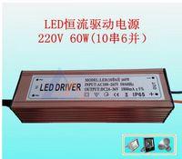 60W Voet Watt Geïntegreerde Power LED Constant Current Drive Power Cast Light Spotlights 6 en 10 String Lights Waterproof