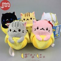 New Kawaii Bananya Banana Cat Plush Toy Soft Stuffed Animal ...