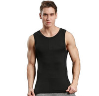Quick- drying vest tight men' s sports running fitness se...