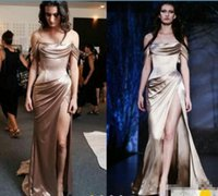 Nude Stain Split Sexy Evening Dresses 2017 Off Shoulder Eleg...