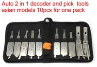 10pcs / Set Smart Auto 2 Decoder et serrure Picks Modèles Asiatiques pour K9 MIT9 Toy48 HY16R HU87 HYN11 NSN14 TOY43R HON66 TOY12