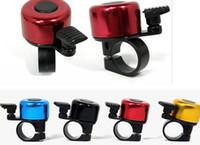 1200pcs Bike Frame Mini small Metal Ring Handlebar Bell Sound Horn Horns for Bike Bicycle Cycling Free shipping