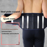 Wholesale- Lumbar Support High Elastic Breathable Mesh Health...