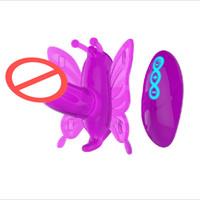 Sex Toys Vibrant Culotte Sangle sur 20 Vitesse Télécommande sans fil Butterfly Dildo Dildo Culotte Vibromasseur Sexe jouet pour femme