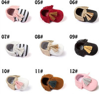 Nice Fahsion 16 colours baby PU leather tassel moccs moccasi...