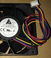 FFB0812EH 8025 12V 0.80A 8CM PWM