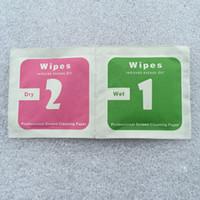 1 pcs = (1 pcs toalhetes húmidos + 1 pcs toalhetes secos) para o telefone móvel de telefone celular lcd screen clear temperado protetor de vidro filme álcool panos de limpeza