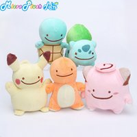 Pikachu Plush dolls Charmander Squirtle Bulbasaur Clefairy D...