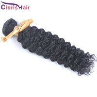 Próbka 1 Pickle Kinky Curly Brazylijski Dziewiczy Węzeł Wątek Tanie Jerry Curl Tissage Cheveux Humain Szyć w Ludzkich Hair Extensions Szybka dostawa