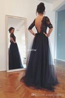 Ücretsiz Kargo Klasik kadınsı sofistike şehvetli siyah renk yüksek boyun gece elbisesi ile aç geri sırf Dantel tül balo elbise