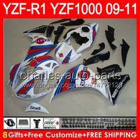 8ギフトボディYAMAHA YZFR1 09 10 11 YZF-R1 09-11グロスホワイト95NO92 YZF 1000 YZF R 1 YZF1000 YZF R1 2009 20110 2011トップホワイトブラックフェアリング