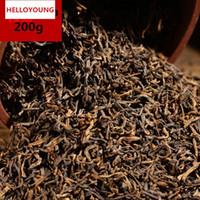 200g de Yunnan originais Pu-erh Chá Puer chinês maduro puerh chá preto cozido Puer comida Verde Chá vermelho saudável