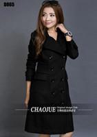 여성들의 도덕성을 길러주는 봄, 가을의 긴 창문 바느질 모직 코트 패션 / S-4XL