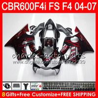 8Gifts 23Colors 혼다 CBR600FS FS CBR600F4i 04 05 06 07 AAHM12 화염 CBR600 F4i CBR 600F4i CBR 2004 년 2005 년 2006 년 2007 년 페어링 600 F4i 빨간색