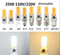 LED 옥수수 전구 Dimmable 실리콘 바디 램프 G4 G8 G9 E11 E12 E14 E17 Ba15D 110V 220V COB 2508 화이트 전구