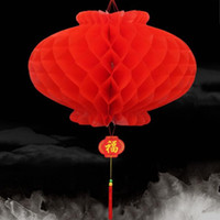 26 cm Dia Chinese Traditional Festive Red Paper Lanterns For...