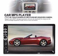 بيع 7018B 7 بوصة بلوتوث V2.0 سيارة صوت ستيريو شاشة تعمل باللمس MP5 لاعب دعم TF MMC USB راديو FM سيارة دي في دي