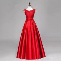 مطرز 395 الساتان فستان سهرة طويل مع الدانتيل يزين 2019 أنيقة الطابق طول ثياب السهرة الأحمر فساتين رسمية