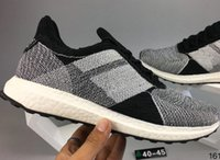 Hot- sell best quality new knit soft Ultra Boost shoes Breath...