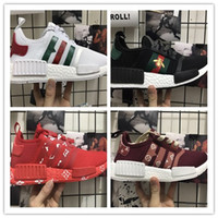 adidas NMD R1 Latest Release Details
