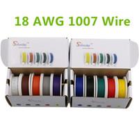 25M UL 1007 18AWG مربع مزيج 1 مربع 2 حزمة الأسلاك الكهربائية كابل خط طيران النحاس PCB سلك 5 اللون