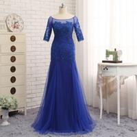 Mother Of The Bride Dresses 2018 Half Sleeves Royal Blue Scoop Neck Evening Party Vestidos Tulle Sheer Longo vestido formal para o noivo Mãe