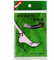 Silica Gel Vorfußschuh Einlegesohlen Damen High Heel Elastic Silikon Cushion Protector Bequeme Füße Palm Care Pads