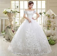 2018 New Bridal Wedding Gowns Ball Gown Floor- length Short S...