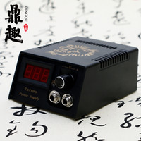 New Professional Tattoo Power Supply with Plug for Tattoo ma...