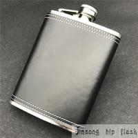 Frasco de cadera de acero inoxidable envuelto en cuero de 8 oz, frasco de cuero negro con embudo libre y caja de prueba