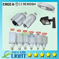 高出力LEDライトクリーE40 LED街灯60W 80W 120W 160W 200W LEDトウモロコシライト電球庭道路照明ランプ2020