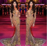 Yasmine Petty walk the red carpet Mermaid Prom Dresses New L...