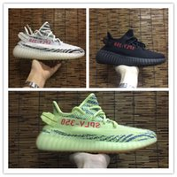 Beluga 2. 0, Semi Frozen Yebra SPLY 350 V2 CREAM Zebra Bred Co...