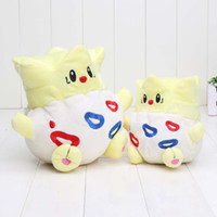 Free Shipping 12cm   20cm Pikachu Plush Toy Togepi plush Cut...