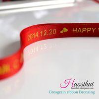 5/8 '' (16 mm) al por mayor barato cinta personalizada cinta del grosgrain para la decoración del partido navidad / cumpleaños 100 yardas / lot